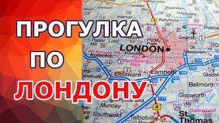 Лондон, как он есть, настоящий (London, Ontario, Canada)
