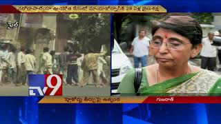 Key High Court judgement on Godhra riots case today TV9