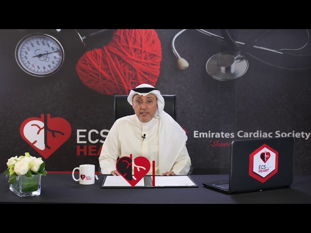 Dr. Wael Al Mahameed talks about launching ECS Heart online educational portal.