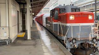 DE10 1592号機牽引東京メトロ丸ノ内線2000系2127F甲種輸送9772レ 豊橋一旦停止して発車