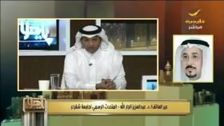 بالفيديو.. متحدث جامعة شقراء يكشف حقيقة منع مسن من دخول حفل تخرج إبنه
