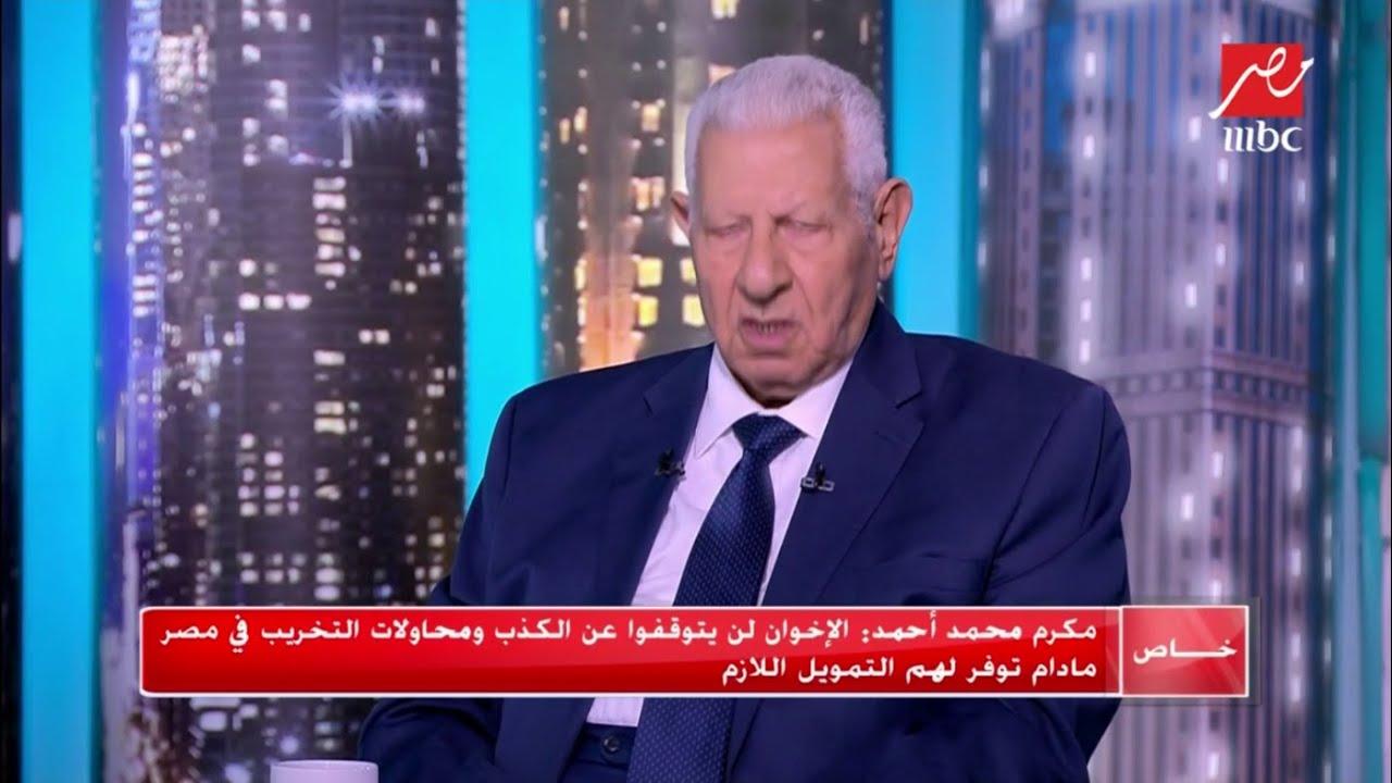 #حديث_المساء | مكرم محمد أحمد : الوضع في مصر راسخ بقوة الشرعية وإنجازات الرئيس السيسي