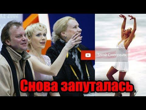 ПРОБЛЕМЫ ПОНИМАНИЯ - Мария Бутырская снова ЗАПУТАЛАСЬ и ничего не поняла