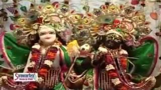 Mere Banke Bihari Piya Chura Dil Mera Liya 2017  YouTube 360p