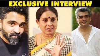 Ajith Appidi Simbu Ippidi - Saranya Ponvannan Interview | Galatta Exclusive