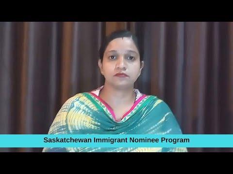 Saskatchewan Provincial Nominee Program 2017: Eligibility Requirements PART-1
