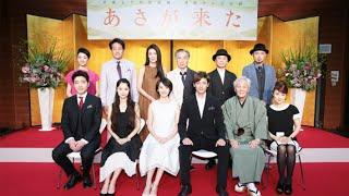 9月末にスタートするNHK連続テレビ小説「あさが来た」のスタジオ撮...