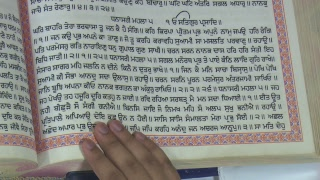 Amritvela Live Kirtan Darbar 18th August 2018