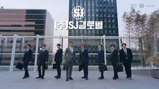 [ ㈜ SJ 글로벌] SJ GLOBAL Inc. Ep.1 - 신입사원 OT
