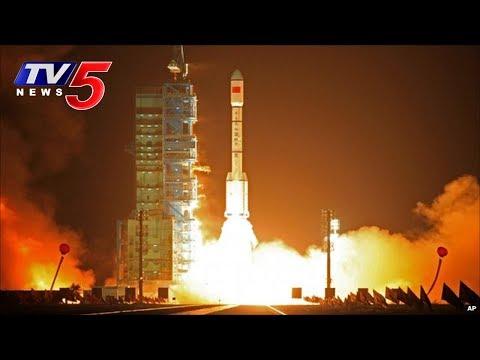చైనాకు భారీ ఎదురుదెబ్బ | China Rocket Launch Fails to Enter Orbit | TV5 News