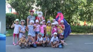 Цвет лета- презентация для детского сада