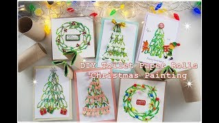 🤶🏽🎄🎅 Toilet Paper Rolls Christmas Trees Wreath Painting for Kids ❀ Emily's Small World ❀