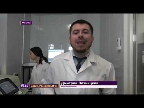 Мутация, тайная лаборатория