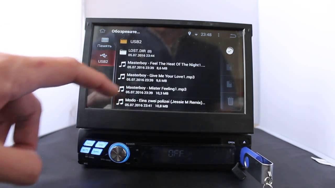 1 din магнитола с выдвижным экраном купить