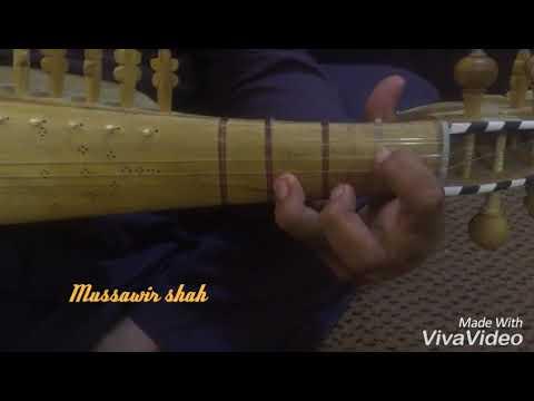 Rabab chords alaap