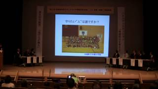 「第1回 宮崎県防災士ネットワーク研修交流大会」in木城