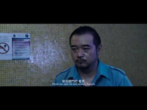 IFVA 48 Hours Film Challenge 2016 UNCLE