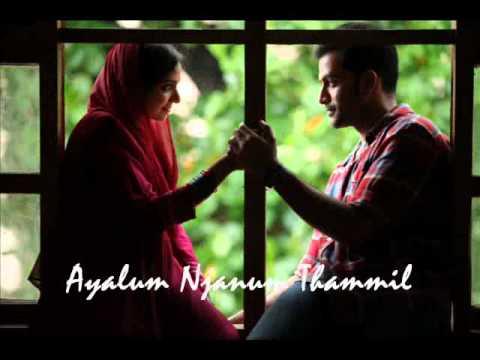 Azhalinte Azhangalil F - Ayalum Njanum...