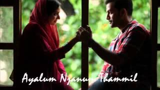Azhalinte Azhangalil F - Ayalum Njanum Thammil Song