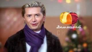 Новогоднее поздравление Александра Селезнёва