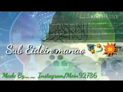 WhatsApp Status Video Falak Ke Nazaro Zameen Ki Baharo