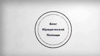 видео Условия банков по автокредитам: требования, ставки