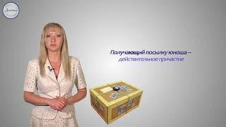 Русский 7 класс  Действительные и страдательные причастия