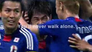 サッカー日本代表 キリングループCM 「思いは、プレーに」篇③ thumbnail