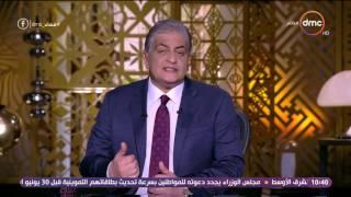 مساء dmc - أسامة كمال ورصد لاستطلاع أكبر موقع توظيف في الشرق الاوسط لرأي المصريين في اقتصاد مصر