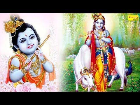 आओ भोग लगाओ मेरे मोहन    Aao Bhog Lagao Mere Mohan    Latest Krishan Bhajan    Bhajan Kirtan