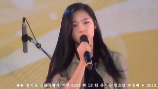 (PreDebut) Haseul Loona Cover IU - Story Only I Didn't Know (2015) - Stafaband