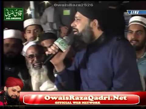 Owaision Main Beth Ja | Hazrat Owais Raza Qadri Sb | Mehfil At Eidgah Gojrah 21 March 2013
