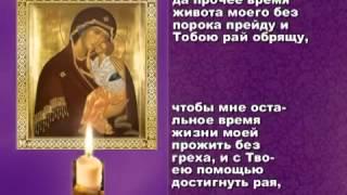 Православные молитвы вечерние (для начинающих)