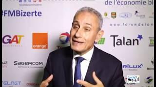 تقرير قناة الحوار التونسي حول منتدى البحر