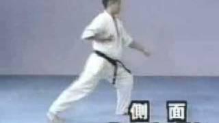 Jak wykonać Kata Taikyoku Sono Ichi [ spryciarze.pl ]