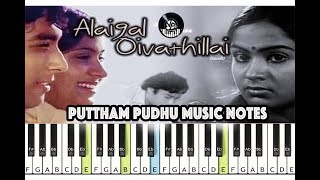 Puttham Puthu Kaalai /Piano Notes /Midi File /Karaoke