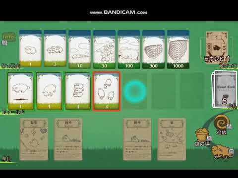 【GAME】シェフィを普通にプレイ(ベーシックモード)【shephy】 |
