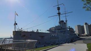 連合艦隊旗艦 敷島型四番艦 戦艦 三笠 ① 外観 2018年9月28日 1902年3月1...