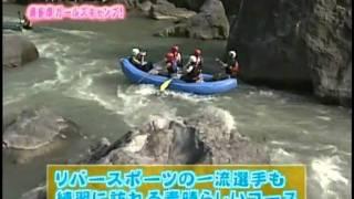 ラフティングを東京の大自然、多摩川で!奥多摩ガールズキャンプ!