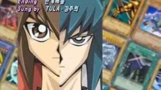 Yu-Gi-Oh! GX Ending 1 (Korean)