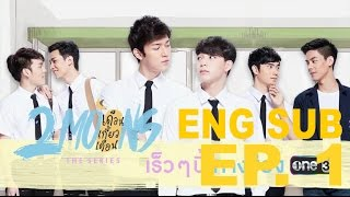 Download Video [Eng Sub - BL] 2 Moons Ep.1 MP3 3GP MP4