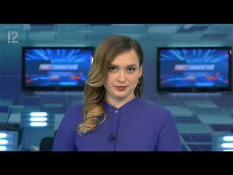 Итоговый выпуск Часа новостей от 15 октября 2019 года. Новости Омска