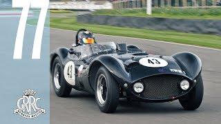 Sliding HWM Jaguar hurled at Goodwood