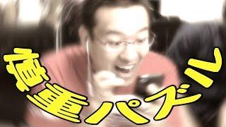【パズドラ】がんばってパズル刻んでくよ!!【ゼロから実況プレイ #56】