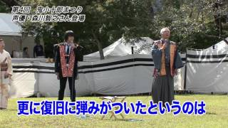 「宍戸プロダクション」が鬼小十郎まつり撮影・編集映像を寄付!