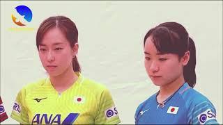 Japanese team uniform for Toky…