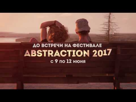 Abstraction Festival 9-12 June 2017