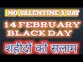 Black Day   Pulwama attack WhatsApp status   Pulwama attack video status   14 February status thumbnail
