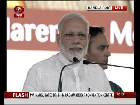 PM inaugurates development projects at Kandla Port, Gujarat