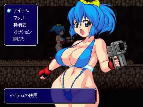 Hentai Game Seisyori Robot Download Link